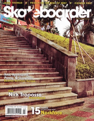 covers - Skateboarder, March 2008