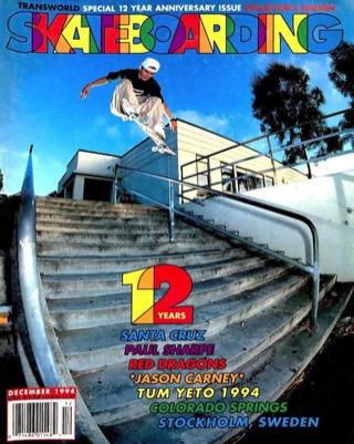 covers - Transworld, December 1994